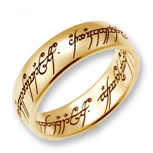 Herr Der Ringe Hobbit Schmuck By Schumann Design Der Eine Ring Aus Ma