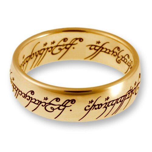 The Ring From The Hobbit For Sale